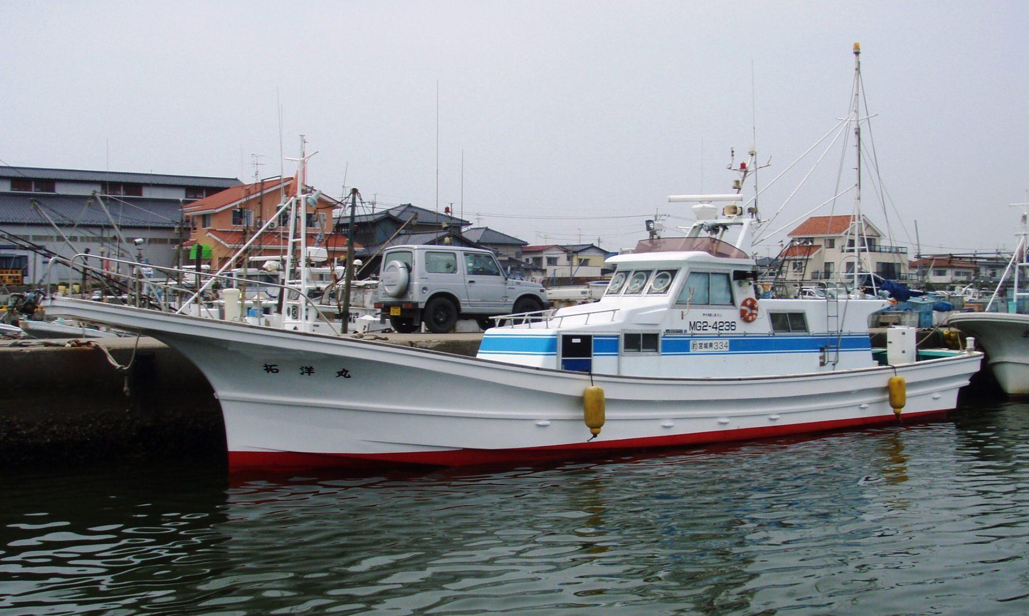 釣り船 拓洋丸